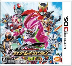 All Kamen Rider: Rider Revolution 3DS Import Japonais