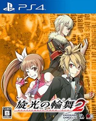 Senko no Ronde 2 SONY PS4 PLAYSTATION 4
