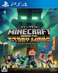 Minecraft Story Mode Season Two SONY PS4 PLAYSTATION 4