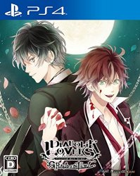 Idea Factory Diabolik Lovers Grand Edition SONY PS4 PLAYSTATION 4