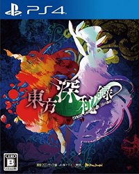 Touhou Shinpiroku Urban Legend in Limbo SONY PS4 Import Japonais