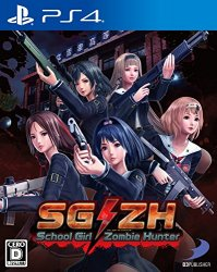 D3 Publisher SG/ZH School Girl Zombie Hunter