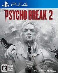 Bethesda Psycho break 2 SONY PS4 PLAYSTATION 4