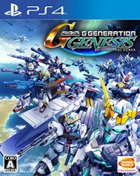 SD Gundam G Generation Genesis SONY PS4 Import Japonais