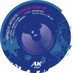 Various Artists - Dream Team Ep