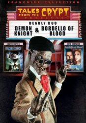 Tales From the Crypt Presents Deadly Duo [Import USA Zone 1]